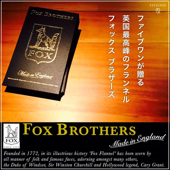 20151106FOX?_R.JPG