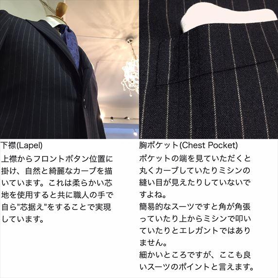 20170124suits03_R.JPG